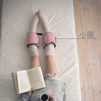 一般的使用方式,可圍繞著小腿肚進行振動按摩,讓走路後緊繃痠痛的小腿肌肉放鬆。