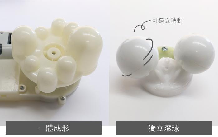 每款按摩抱枕的滾球都不一樣,市面上多宣稱多顆滾球事實上是僅以單一模具製成凹凸狀,按摩的舒適感大大降低