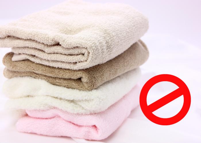 醫師不建議使用毛巾加熱,避免眼睛細菌感染。