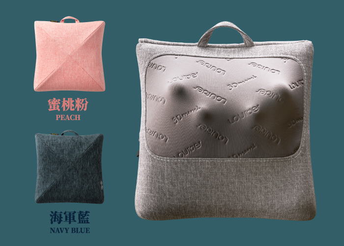 3D金字塔型按摩抱枕,目前台灣販售海軍藍與蜜桃粉雙色,為家中布置增添個性色彩。